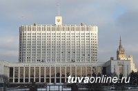 В Туве введут зону территориального развития, резиденты которой получат господдержку на социально-экономическое развитие субъекта