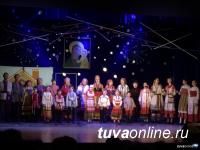 В Туве седьмого января, в 2020 год от Рождества Христова, 30 – летний юбилей отметит ансамбль «Октай»