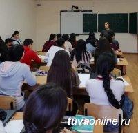 В ТувГУ 24 участника губернаторского образовательного проекта проходят подготовку к вступительным экзаменам 2020 года