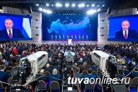 Путин предложит рецепт борьбы с бедностью в послании Федеральному собранию 15 января
