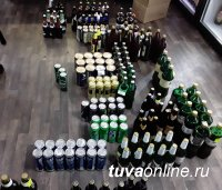 Пивбар «Ковчег» поймали на продаже просроченного пива