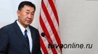 Посол Монголии во Франции задержан по подозрению в отмывании денег