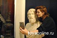 Российские музеи поддержат Международную акцию #MuseumSelfie
