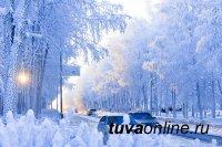 В Туве в преддверии Крещенских морозов падает температура воздуха