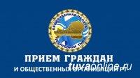 В Туве общественники и юристы будут раз в месяц консультировать бесплатно всех желающих