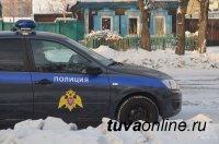 В Туве росгвардейцы задержали подозреваемого в незаконном обороте наркотиков