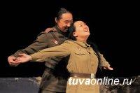 В Туве Национальный театр объявил творческую акцию «Память сердца»