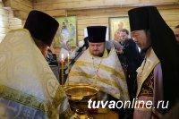 В Туве открыли еще один православный храм - часовню