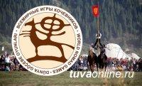 Турция определила место проведения iV Всемирных игр кочевников