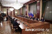 Объявлен полный состав министров правительства РФ