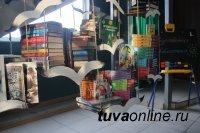 В Туве запускают работу общественных библиотек