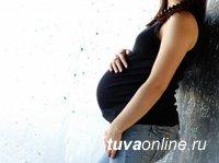 В Туве зафиксирован всплеск подростковой рождаемости