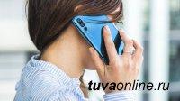 Жители Тывы стали в два раза чаще звонить по интернету