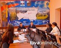 В МВД Тувы состоялся брифинг на тему финансовой безопасности граждан