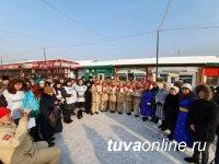 В Туве завершили Всероссийскую акцию памяти «Блокадный хлеб»