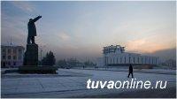 В Кызыле в первый февральский день температура упала до - 41°С