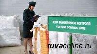 Большая часть жителей Тувы положительно оценивает ограничения, введенные на границе с Монголией
