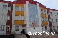 В тувинских школах объявлен карантин