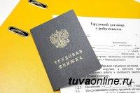В столице Тувы ведут борьбу с неформальной занятостью