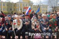 В Кызыле выберут еще одного почетного гражданина