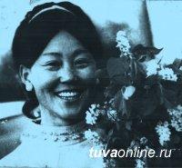 В Туве ушла из жизни первая профессиональная певица Ошку-Саар Маадыр-ооловна Таспаанчык