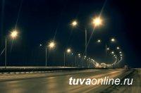 В столице Тувы внедряют программу «Умный город»
