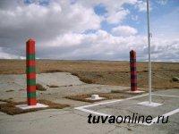 Житель Тувы, решивший отправиться в Улан-Батор, незаконно пересек границу