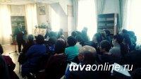 В Туве обсуждают, как сохранить наследие предков