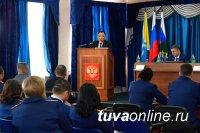 Глава Тувы принял участие в заседании коллегии Следственного управления по Республике Тыва