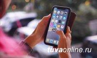 В Барун-Хемчикском районе оперативники полиции раскрыли кражу мобильного телефона, совершенную в школе