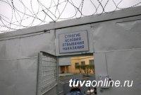 В Туве «домашнего арестанта» отправили в колонию строгого режима за побег