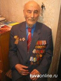 В Кызыле простились с ветераном Великой отечественной войны Георгием Тимофеевичем Огневым