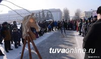 В Туве в первый день Белого месяца празднуют Шагаа