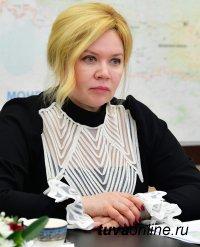 Сибирский Сбербанк и Правительство Республики Тыва провели встречу