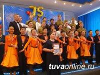 В Туве провели Кадетский бал - 2020