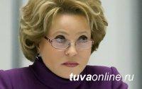 Матвиенко предложила ввести единое формирование тарифов на электроэнергию