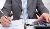 В Туве главный врач Перинатального центра отделался предупреждением за неверное начисление зарплаты подчиненным