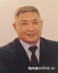 Поздравление с 8 марта депутата Верховного Хурала Тувы Шолбана Кыргыса
