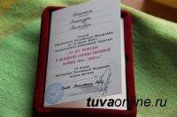 В Туве участники ВОВ ко Дню Победы получат к пенсии по 85 тысяч рублей