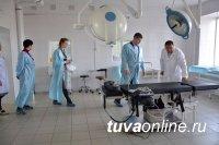 В Туве совершенствуют онкологическую помощь