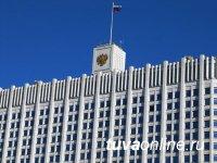 Индивидуальную программу развития Тувы передали в правительство РФ