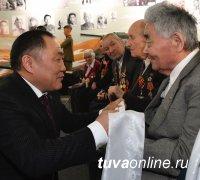 В Туве к 75-летию Великой Победы ветераны ВОВ дополнительно к российским получат региональные выплаты