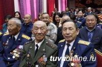 В Туве отпраздновали 141 годовщину уголовно-исполнительной системы России