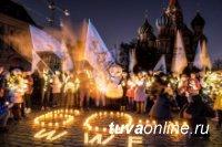 В Туве «Час земли-2020» пройдет 28 марта с 20:30 до 21:30 часов по местному времени