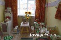В Кызыле открыли новый детский сад со специальной группой для детей с тяжелыми нарушениями речи