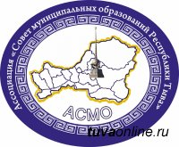 В Совете муниципальных образований Тувы сменилось руководство