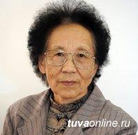 Педагог с большим сердцем Серин Кыргысовна Чоксум отмечает юбилей