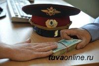 В Туве руководители МВД ответят «за потерю бойца»
