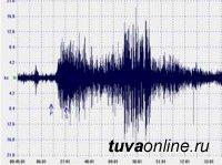 В Туве зафиксировали землетрясение