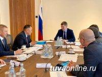 В Москве проходят финальные согласования ускоренного развития Тувы